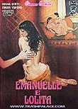 Emanuelle and Lolita / Emanuelle e Lolita, 1976