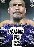 Kung Fu Cockfighter