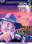 Duel in the Eclipse