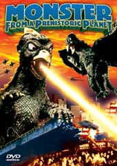 Monster From A Prehistoric Planet DVD