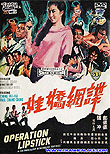 Operation Lipstick / Die wang jiao wa, 1967