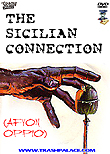 Sicilian Connection