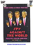 Spy Against The World aka Killer's Carnival