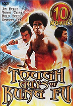 Tough Guys of Kung Fu