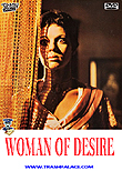 The Woman of Desire / A Mulher do Desejo, 1975
