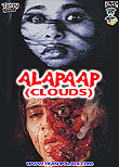 Clouds aka Alapaap