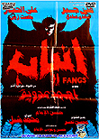 Fangs / Anyab aka The Egyptian Rocky Horror Picture Show