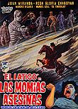 El Latigo contra las momias asesinas aka Zorro vs. the Killer Mummies