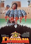 trash palace rare sciencefiction and fantasy movies on